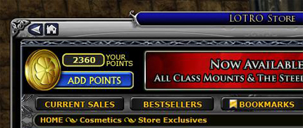 The LotRO cash shop